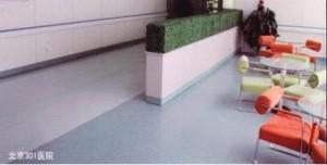 得嘉同质透心地板工程案例——北京301医院