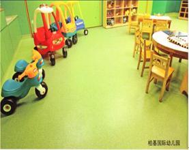 得嘉商用多层式塑胶地板工程——柏基国际幼儿园